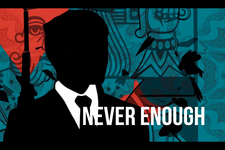 Chamillionaire - Never Enough